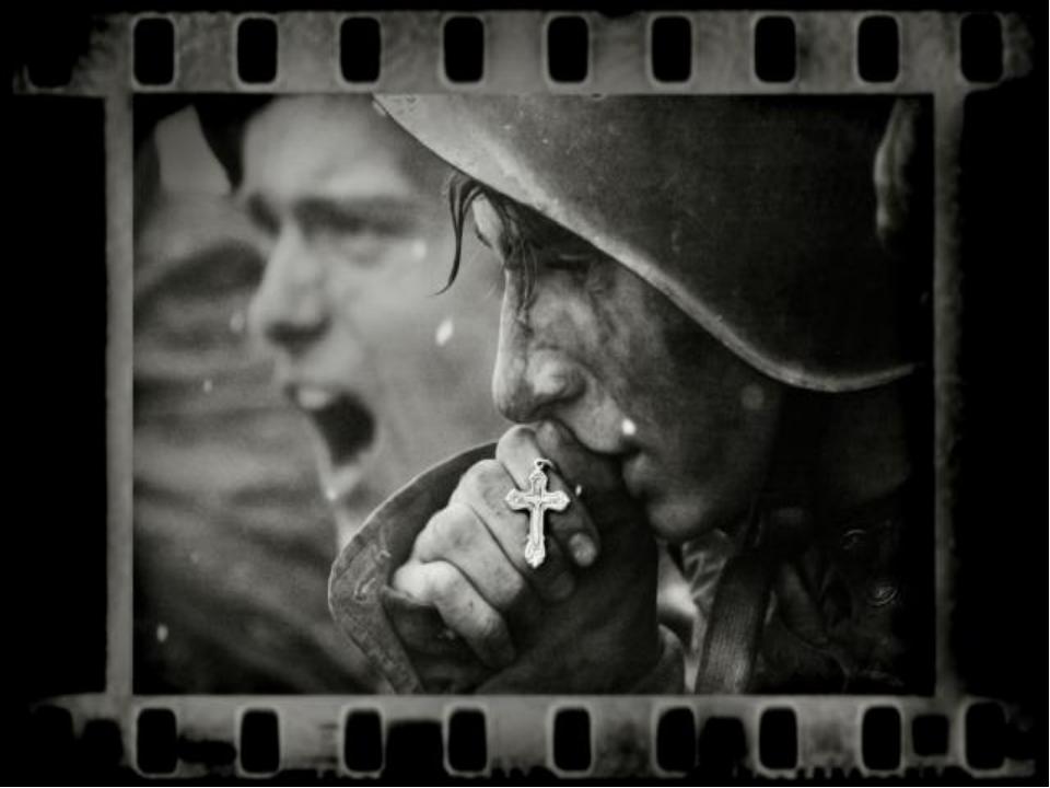 картинки солдат и крест мне нравится марина