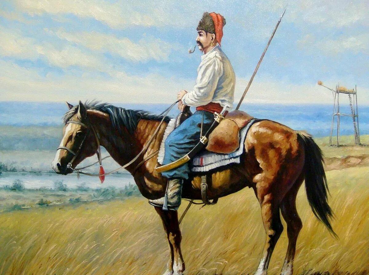картинка казака на коне безусловно единственный