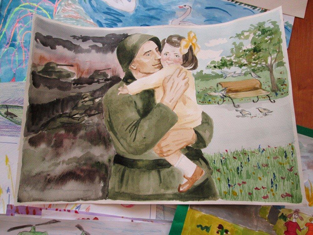 Война глазами детей открытка