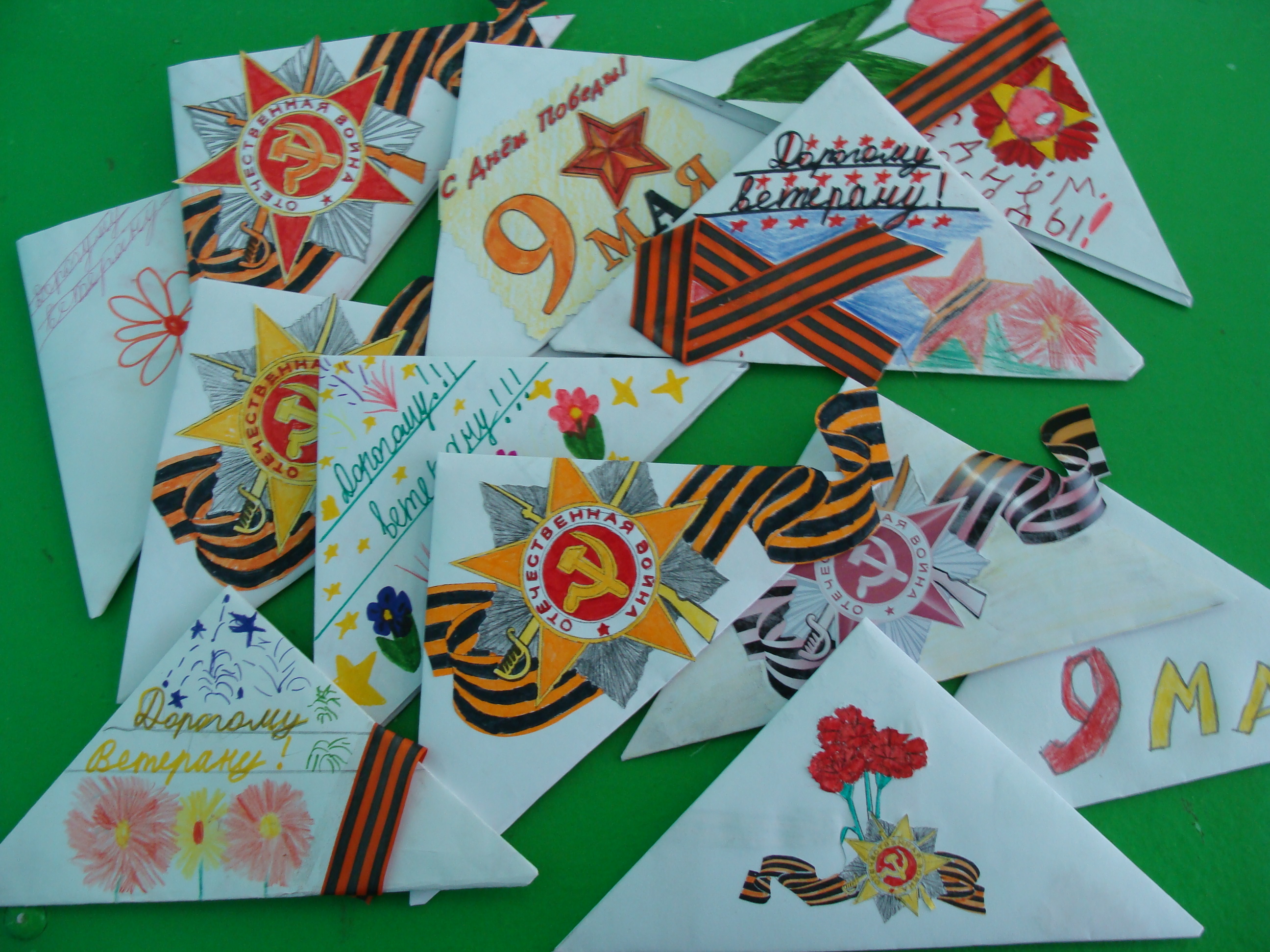 рыба изготовление праздничных открыток к 9 мая признанию