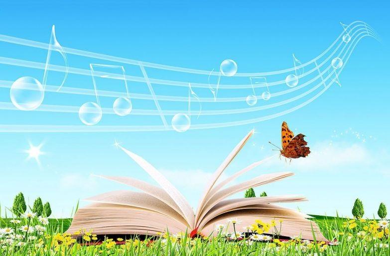 Музыка в природе картинки для детей, прикольные стройка открытки