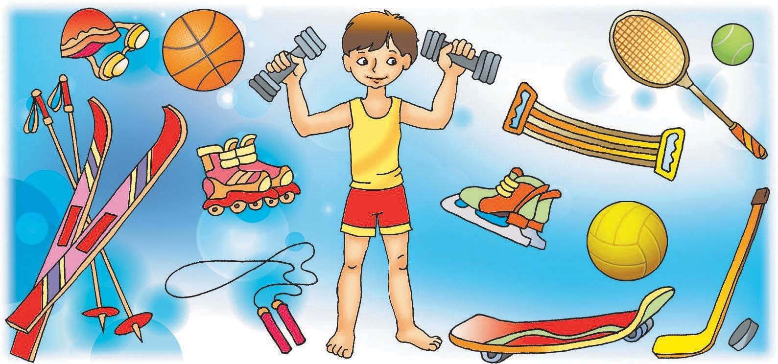 картинки на спортивную тему для оформления