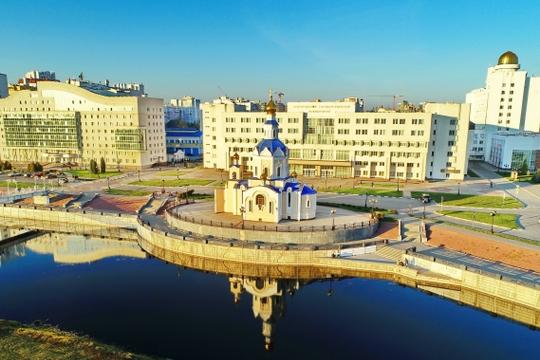 Картинки по запросу белгород