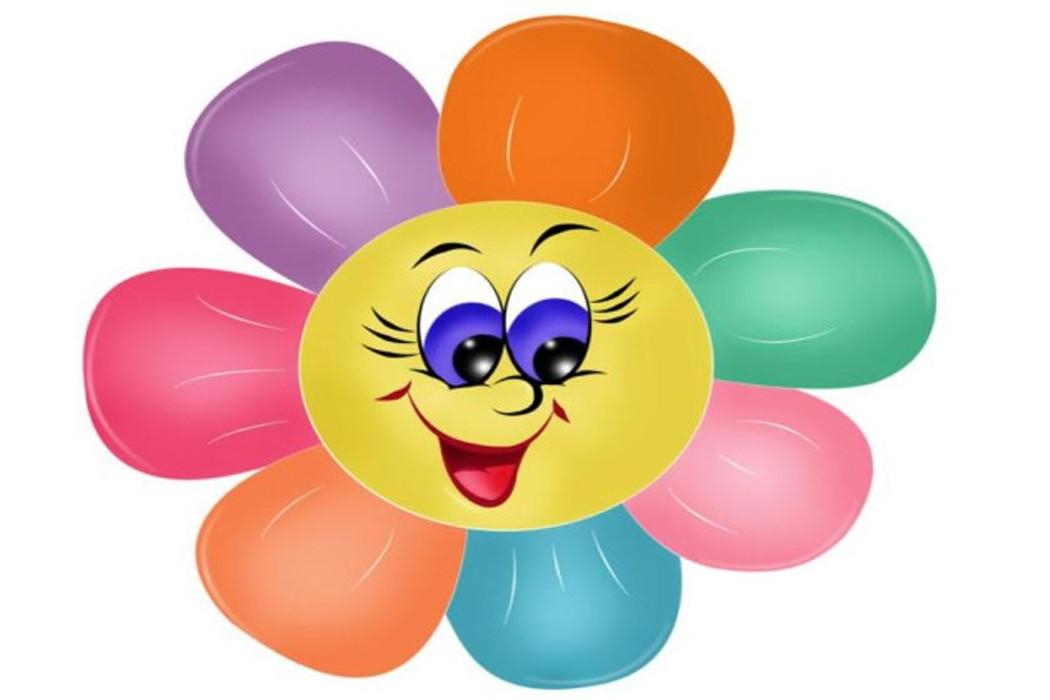 Картинки для детского сада семицветик