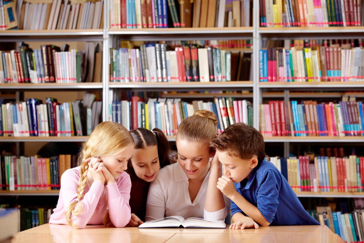 Картинки на тему библиотека детские