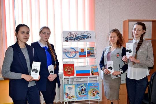 Работа онлайн бирюч работа в полиции для девушек вакансии москва с опытом