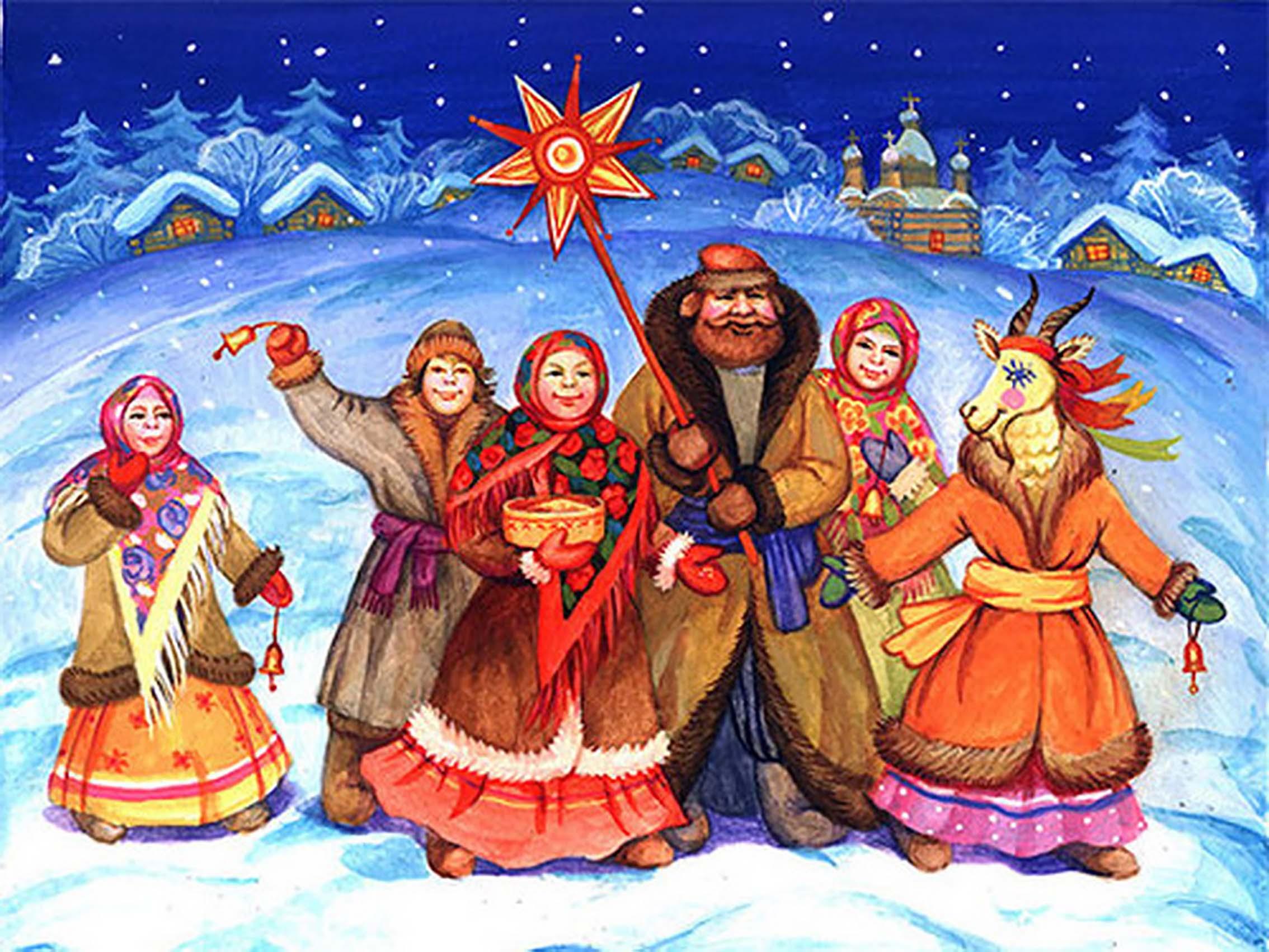 Рождественские колядки в картинках