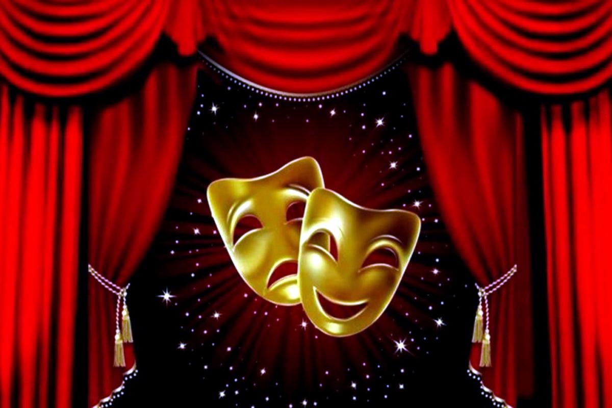 Красивые картинки с театром