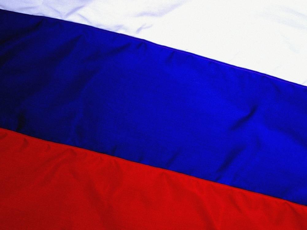 это триколор флаг россии фотографии такого объема подходит