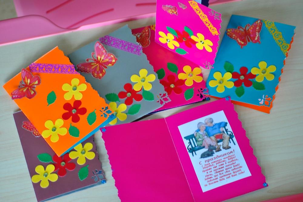 Открытке мастер, с днем рождения садика открытки своими руками